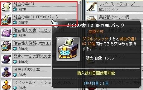 Maple16418a.jpg