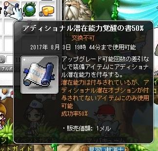 Maple16440a.jpg