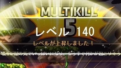 Maple16472a.jpg