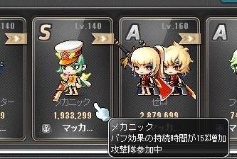 Maple16502a.jpg