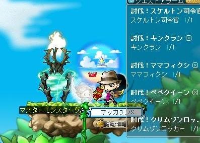 Maple16516a.jpg