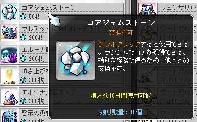 Maple16518a.jpg