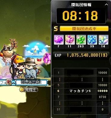 Maple16519a.jpg
