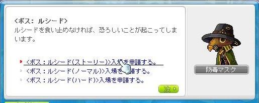 Maple16527a.jpg