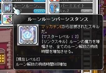 Maple16529a.jpg
