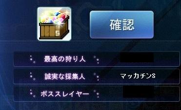 Maple16543a.jpg
