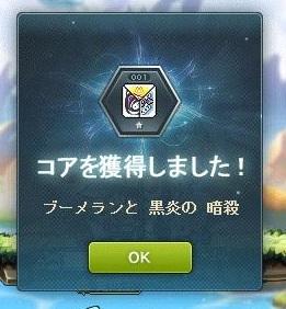 Maple16552a.jpg