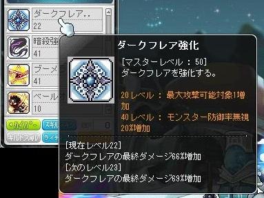 Maple16553a.jpg