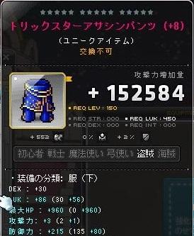 Maple16569a.jpg