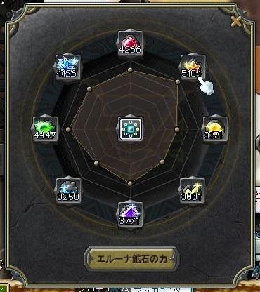 Maple16575a.jpg