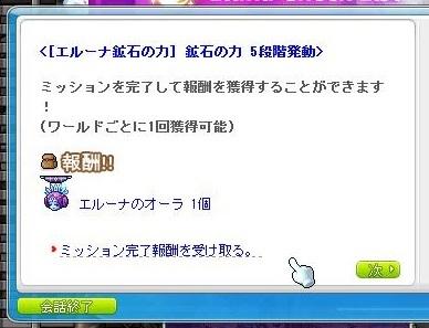 Maple16576a.jpg