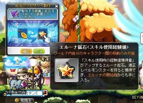Maple16577a.jpg