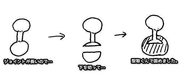 nini-20170716-06.jpg
