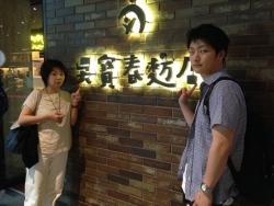 ぱんやIMG_9402