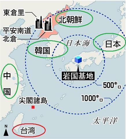 台湾北朝鮮地図 290506産経 印入り