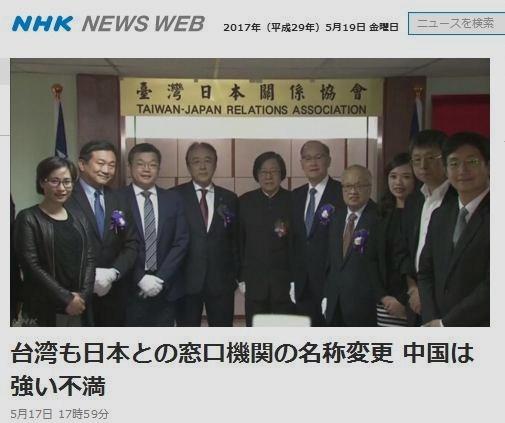 NHK 290519
