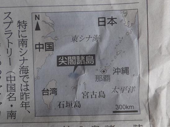 産経 290608 台湾地図 4