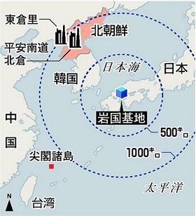 台湾北朝鮮地図 290506産経 小