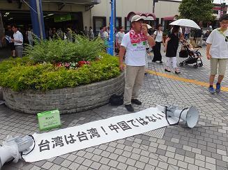 290701川口駅前台湾正名署名 115
