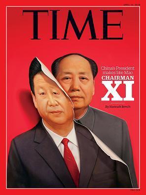 習近平毛沢東
