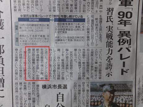 290731 読売