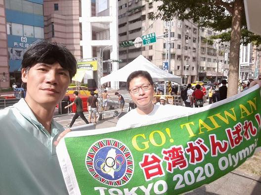 812台湾正名 4