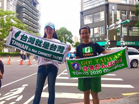 812台湾正名 5