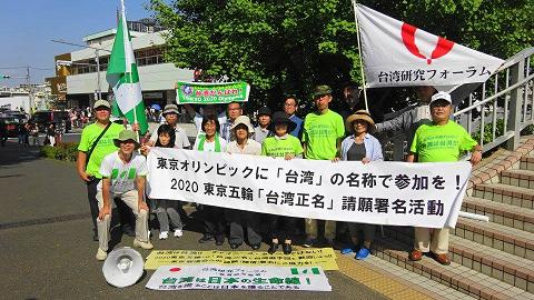 290910上野駅前署名活動