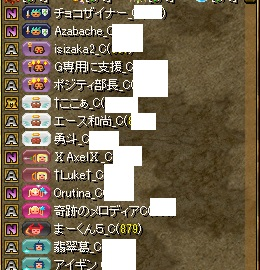 RedStone 17.06.08[01]