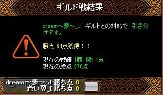 RedStone 17.06.11[02]