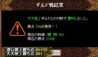 RedStone 17.06.09[04]