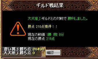 RedStone 17.06.16[06]