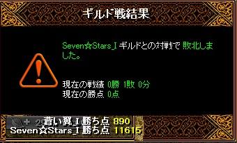 RedStone 17.06.14[04]