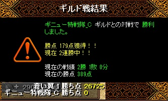 RedStone 17.06.18[03]