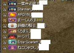 RedStone 17.06.18[02]