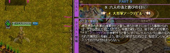 RedStone 17.06.18[04]