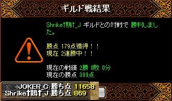 RedStone 17.06.22[02]