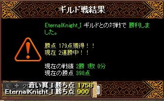 RedStone 17.06.25[01]