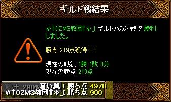 RedStone 17.06.23[03]