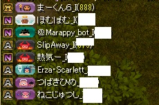 RedStone 17.06.23[02]