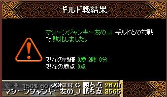 RedStone 17.06.29[02]
