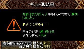 RedStone 17.06.28[03]