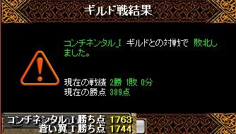 RedStone 17.07.02[01]
