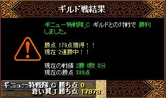 RedStone 17.06.30[03]