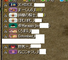 RedStone 17.06.30[02]