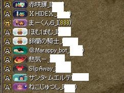 RedStone 17.07.07[04]