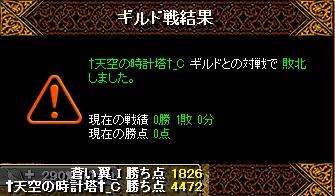 RedStone 17.07.05[06]