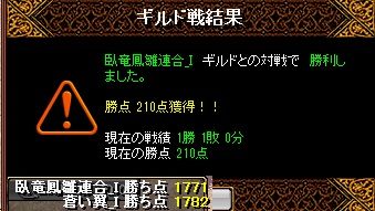 RedStone 17.07.07[06]