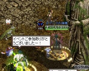 RedStone 17.07.14[01]