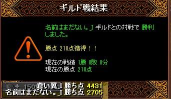 RedStone 17.07.13[02]